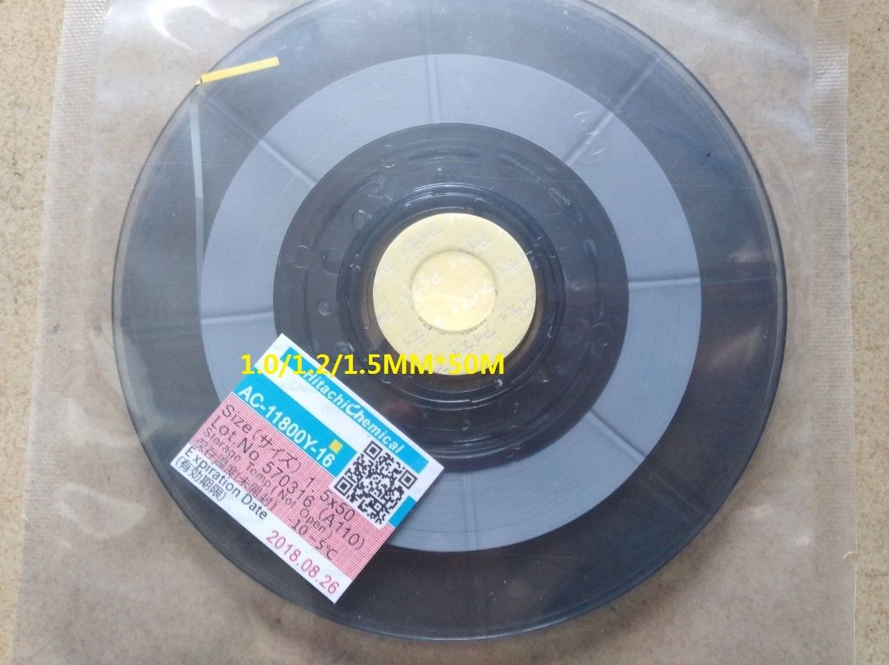 Hitachi ACF AC-11800Y-16 LCD Screen Anisotropic Conductor Repair Tape 1.2mm*50M(Newest )