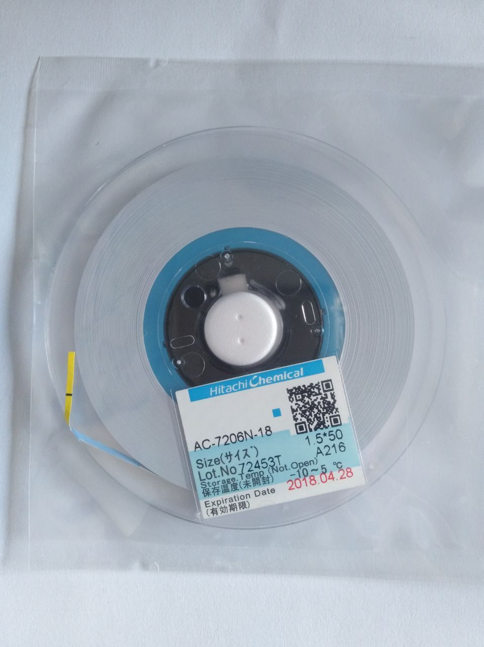 Hitachi ACF AC-7206N-18 LCD Screen Anisotropic Conductor Repair Tape 1.2mm*50M(Newest)