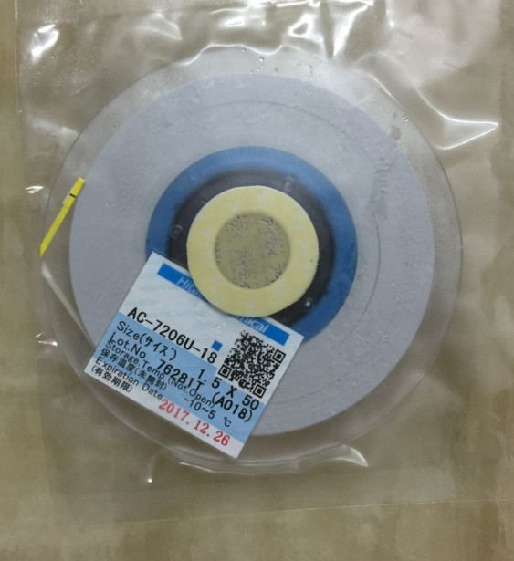 Hitachi ACF AC-7206U-18 LCD Screen Anisotropic Conductor Repair Tape 2.0MM*50M(Newest date)