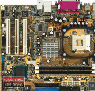 ASUS P4BP-MX All-in-One Socket 478 MOTHERBOARD
