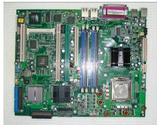 ASUS P5MT-S 7230 server 775 motherboard SCSI PCI-X