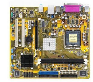 Asus P5RD2-VM 945 Motherboard fully integrated support for DDR2