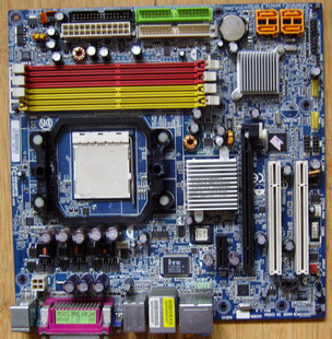 GIGABYTE GA-M51GM-S2G Socket AM2 GeForce 6100 PCI-E EMS - Click Image to Close