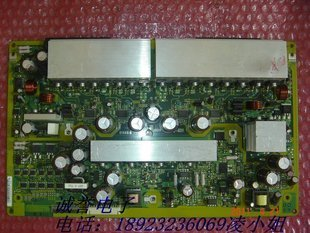 "PCB New Y Sustain Y-SUS board ND60200-0046 Hitachi 50"" Plasma T"