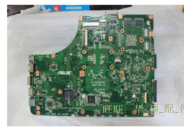 Asus Motherboard  K53SV REV 3.1 With 8 Video Memory Mainb