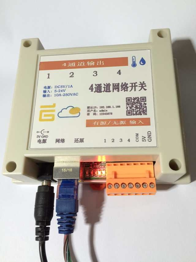 4 in 4 out network Relay controller module for WEB PC android ios TCP Modbus UDP, scene mode touch input temperature humidity