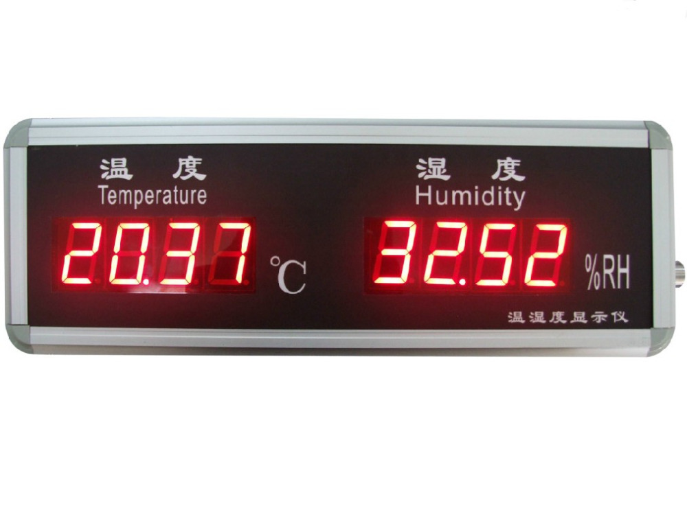 WB504 pharmaceutical warehouses archives interrogation rooms big screen split type temperature and humidity indicator alarm