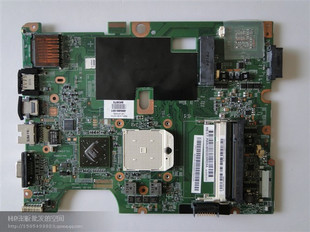 HP G50-103CA Notebook Modem Windows 8 X64