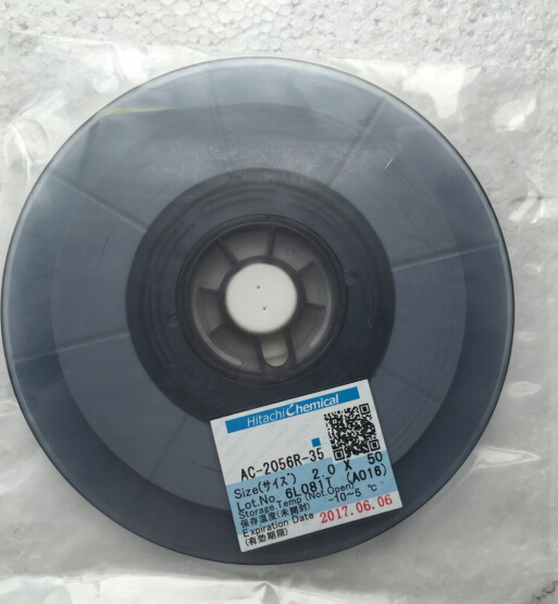 Hitachi ACF AC-2056R-35 Panel PCB Anisotropic Conductor Repair Tape 2MM*50M(new date)