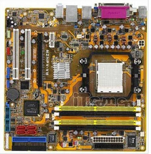 ASUS M2NPV-VM AM2 Motherboard Dual Channel HDTV