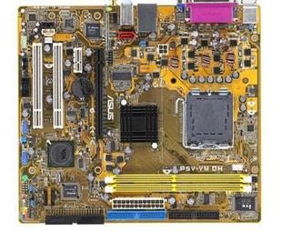 ASUS P5V-VM SE DH 775 MotherBoard WIFI Intel P4M900 used