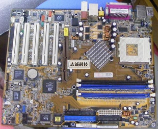 Asus A7N8X-E Deluxe Athlon XP Motherboard w/IO Shield