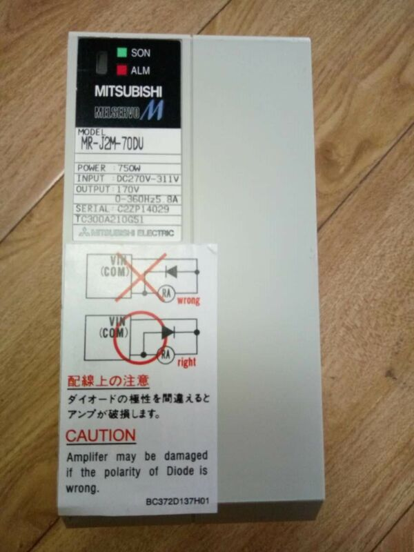 MITSUBISHI AC SERVO DRIVER MR-J2M-70DU MRJ2M70DU NEW FREE EXPEDITED SHIPPING