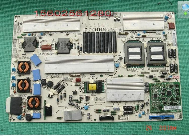 "LG 42"" LED LCD TV Power Supply Board EAY60803201 for 42LE5400"