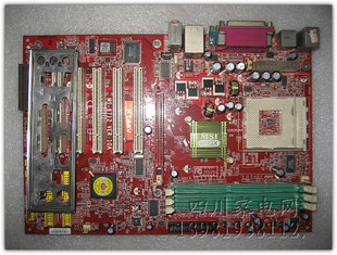 MSI KT4V MS-6712 VER: 10A 462 motherboard w CPU Fan