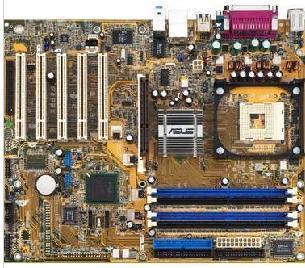 DRIVER FOR ASUS P4P8X
