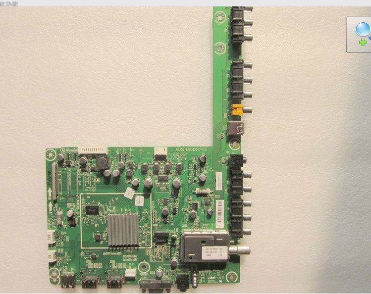 Brand new Hisense LED42K01P MAIN Board RSAG7.820.4304