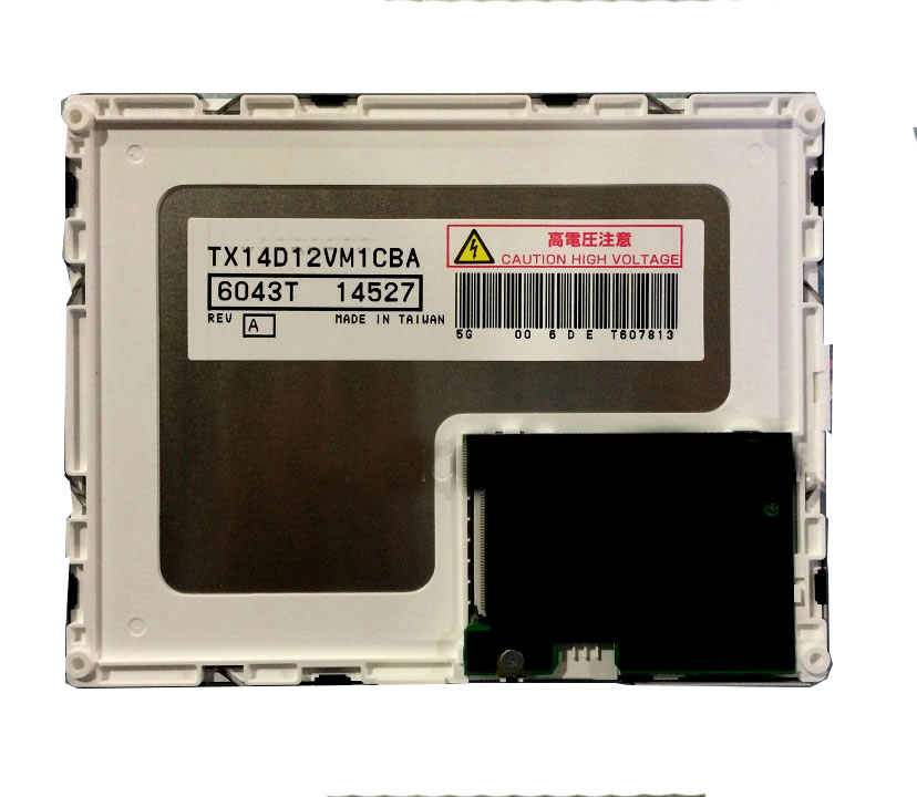 "TX14D12VM1CBA 5.7"" LCD Display Panel"