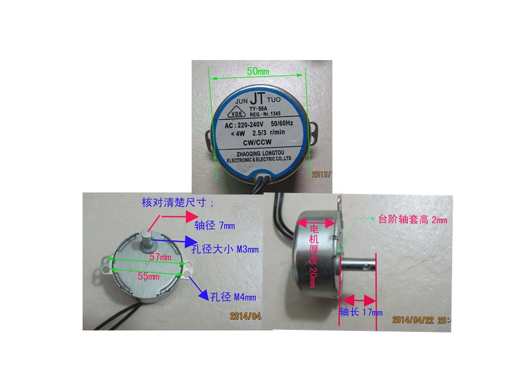 TY-50A Ac motor Oscillating synchronous motor
